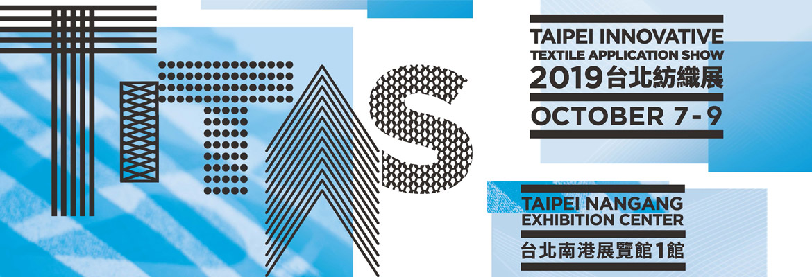2019 Taipei Innovative Textile Application Show