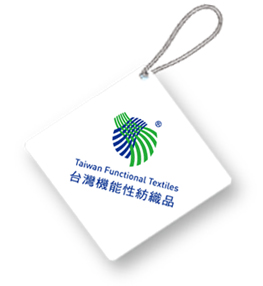Taiwan Functional Textiles Certification